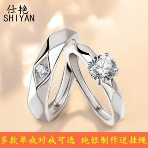领80元券购买纯银男女一对简约对戒结婚情侣戒指