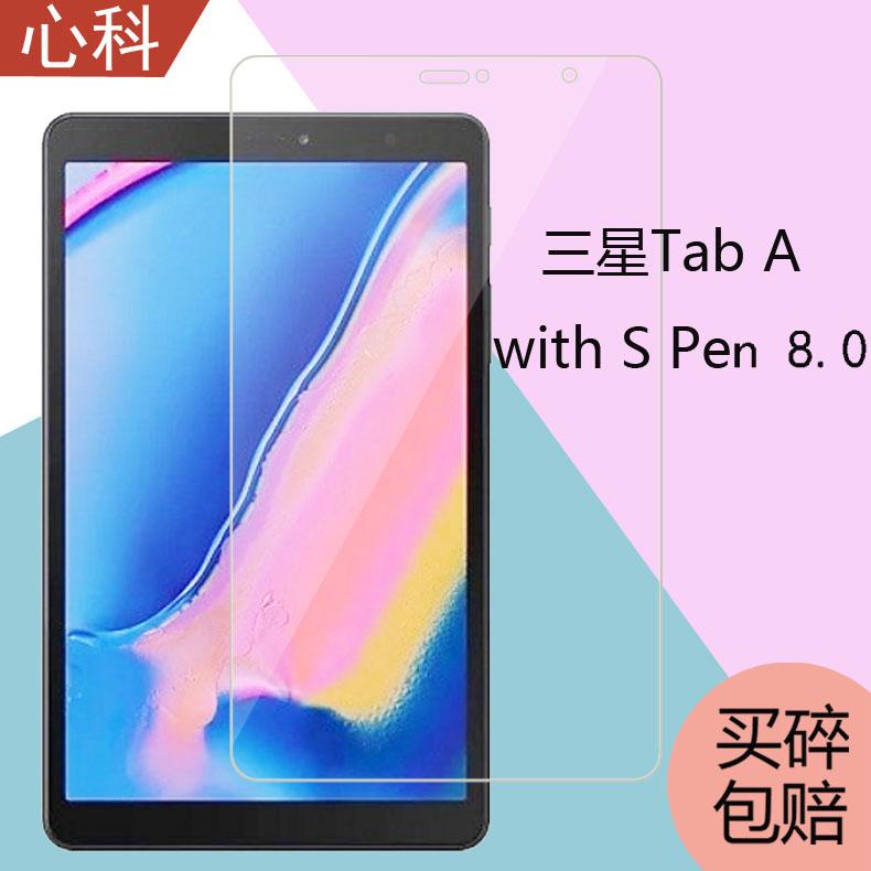10月22日最新优惠三星平板钢化8寸tab a贴膜