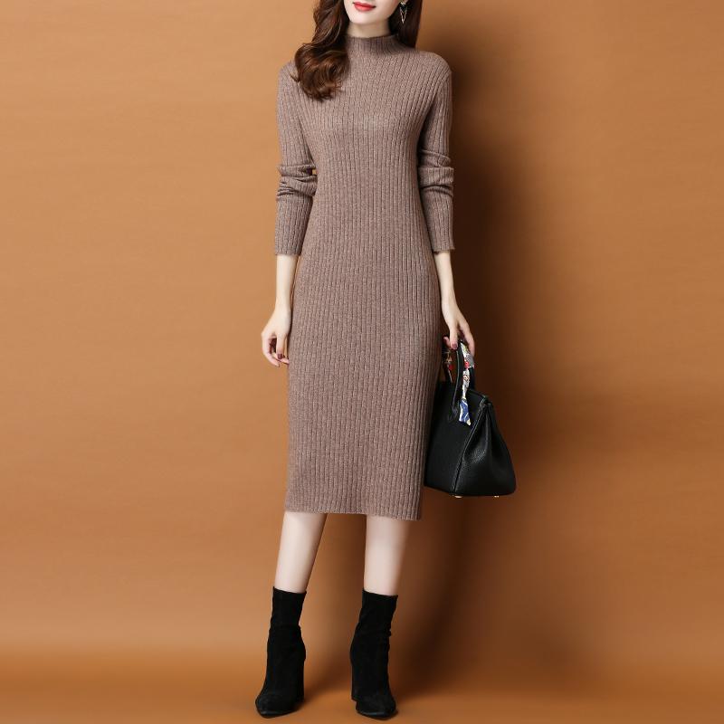 长款过膝毛衣裙女2018秋冬新款紧身内搭打底羊毛衫修身针织连衣裙