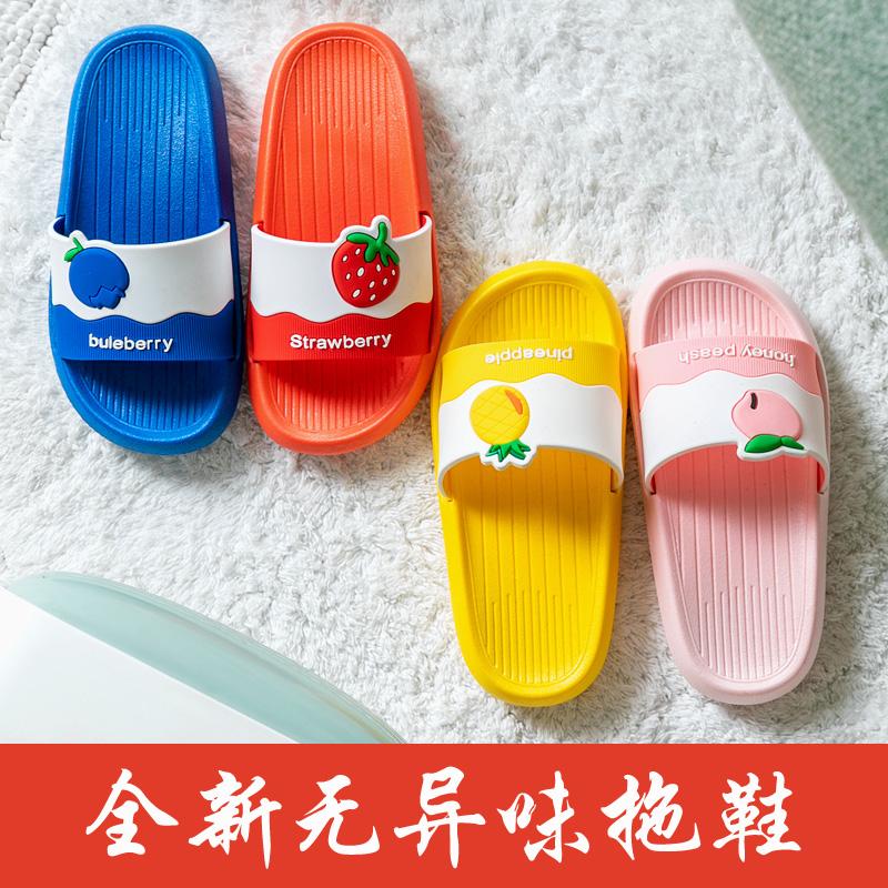 儿童拖鞋夏季男女童软底可爱凉拖鞋防滑家居室内宝宝家用亲子拖鞋