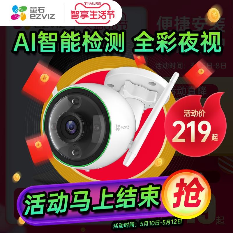Веб-камеры Артикул 603528690117