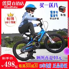 优贝儿童自行车14寸16寸18寸20寸宝宝小孩礼物大中童车3岁6-7-8岁