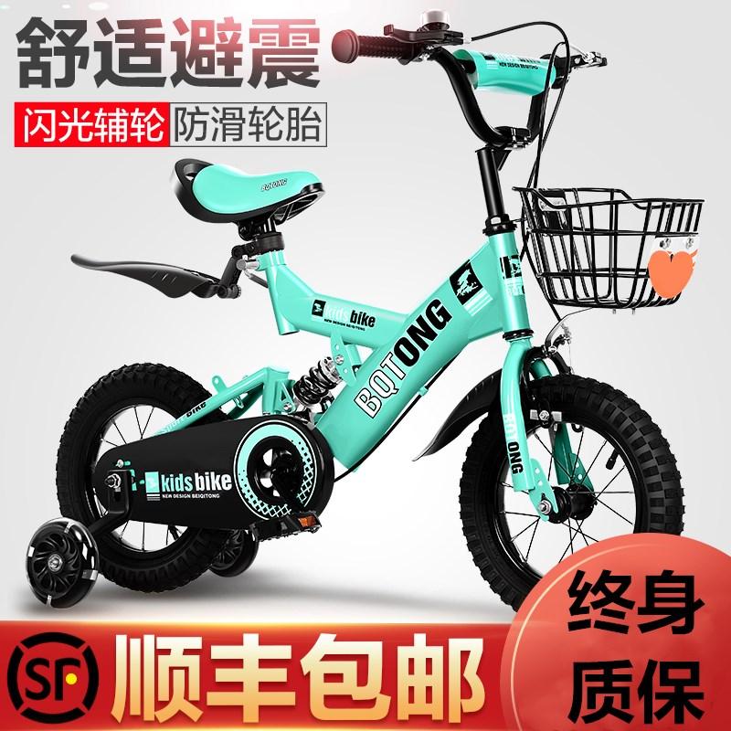 幼儿童自行车男女宝宝两轮脚踏車1-3-5岁小童2-4-6辅助轮小孩单车
