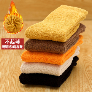 儿童珊瑚绒袜子秋冬季