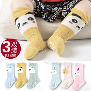 宝宝纯棉秋冬防滑松口0-1-3长筒袜