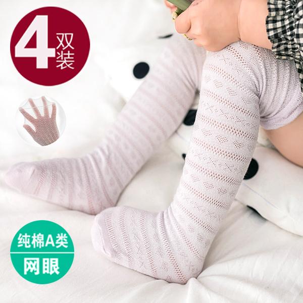 女童纯棉夏季网眼婴儿儿童袜子