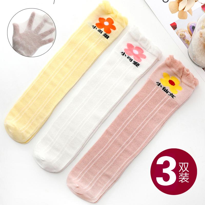 女童过膝夏季超薄款卡通儿童袜子