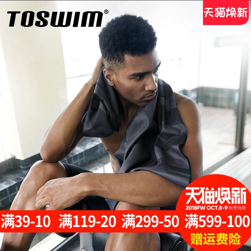 TOSWIM拓胜游泳毛巾吸水速干健身运动沙滩成人男女潮温泉速干浴巾