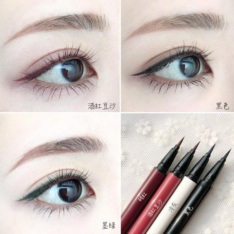 Her Tasu coloured eyeliner is not easy to feel dizzy, waterproof fast dry red wine / brick red / cold ash / Black / Brown.