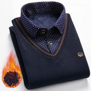 男士 冬季 加绒假两件衬衫 领毛衣中老年爸爸保暖舒适打底内搭针织衫