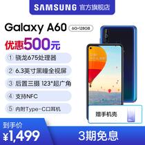 A6060骁龙675NFC后置三摄4G智能手机学生机三星GalaxyA60SMSamsung至高优惠500元3期免息