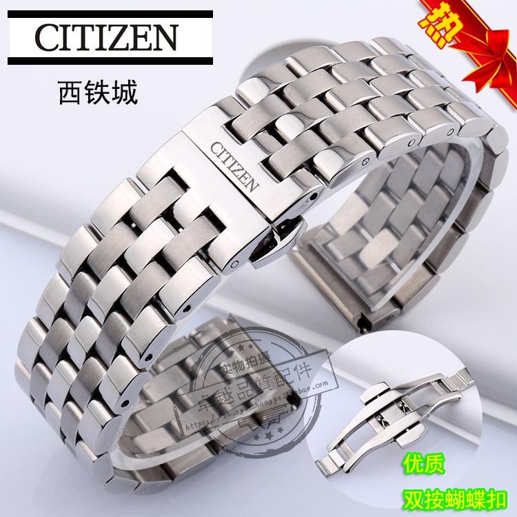 222018西铁城手表带男钢带不锈钢双按蝴蝶扣表链配件Citizen