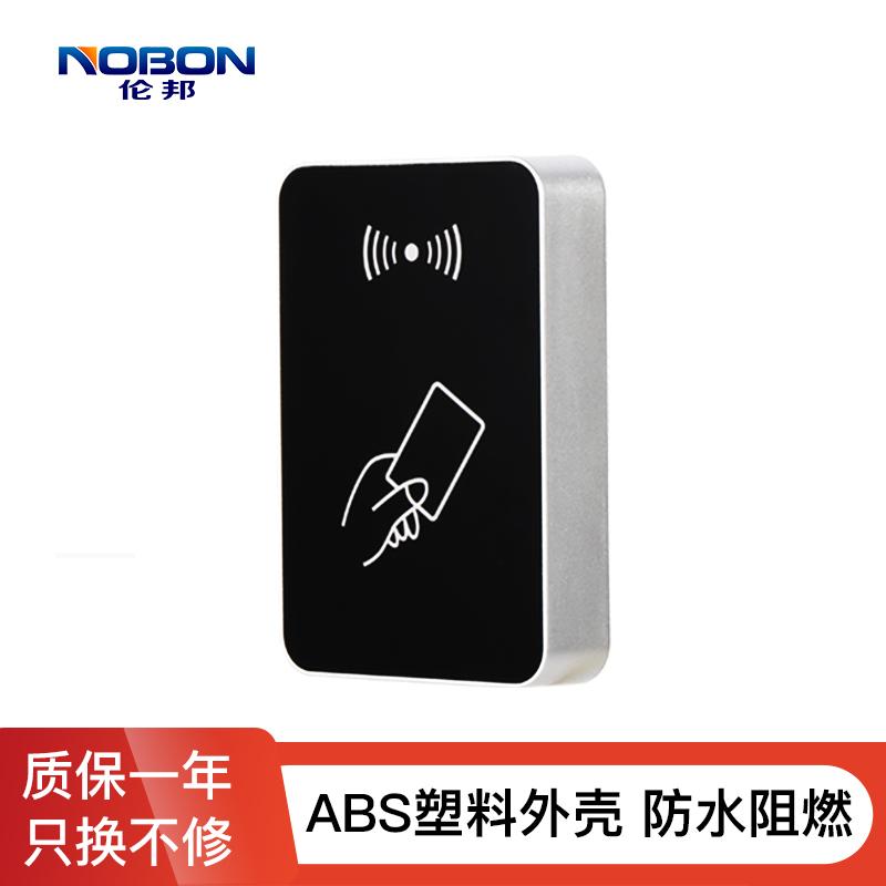NOBON防复制读卡器维根26/34ID/IC读头刷卡机密码按键防水门禁