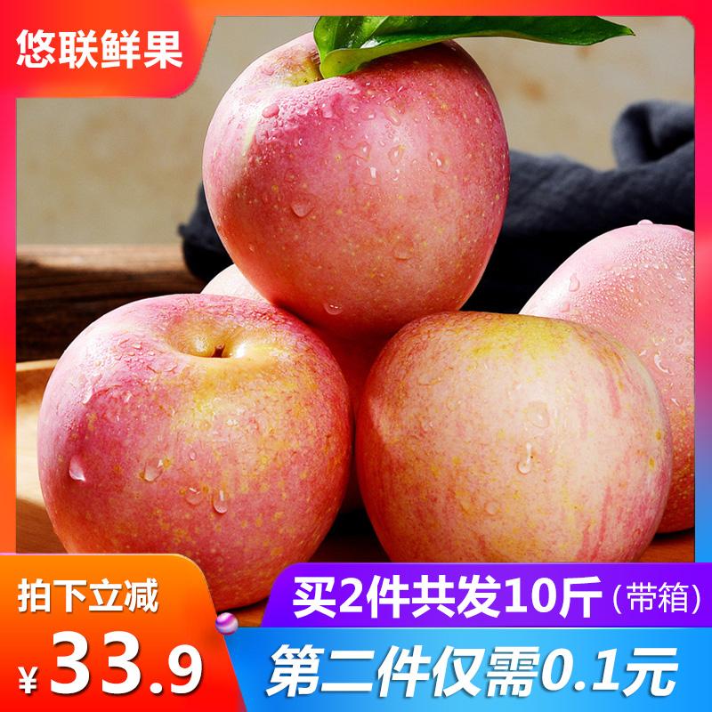 陕西红富士苹果新鲜当季孕妇水果脆甜丑苹果吃的单箱10斤特价包邮