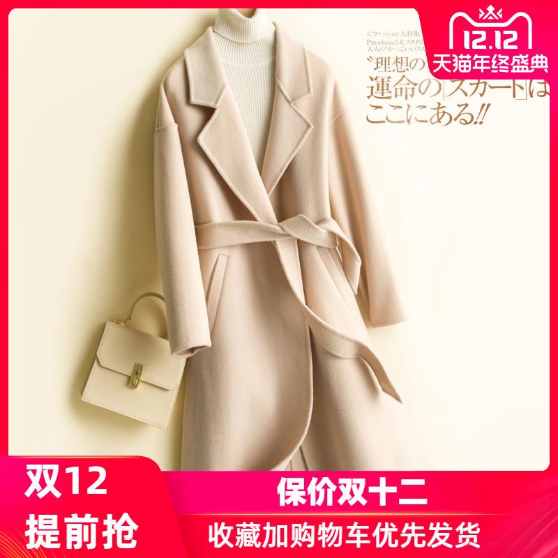 春装新款米白中长款修身双面呢大衣羊毛大衣女毛呢外套腰带羊绒