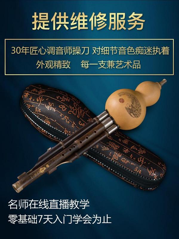 云南毕格宝葫芦丝乐器c调降bdgf调紫竹学生成人初学专业演奏型7孔