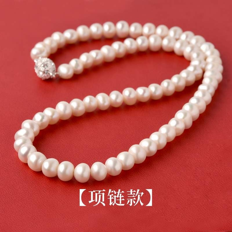 Pearl necklace female natural freshwater pearl bracelet collarbone chain jewelry sweater chain jewelry gift for mother