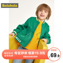 Balabala Children's Outerwear Boys'New Autumn Baby Baseball Clothes