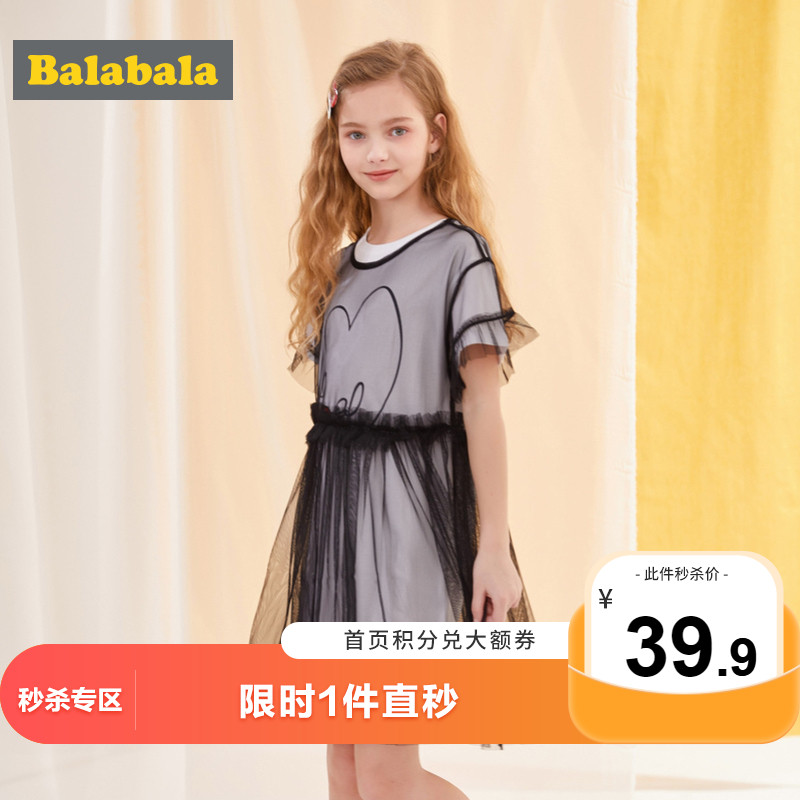 Balabala girls' dress summer new fashion children's dress children's dress big children's mesh Skirt Set women