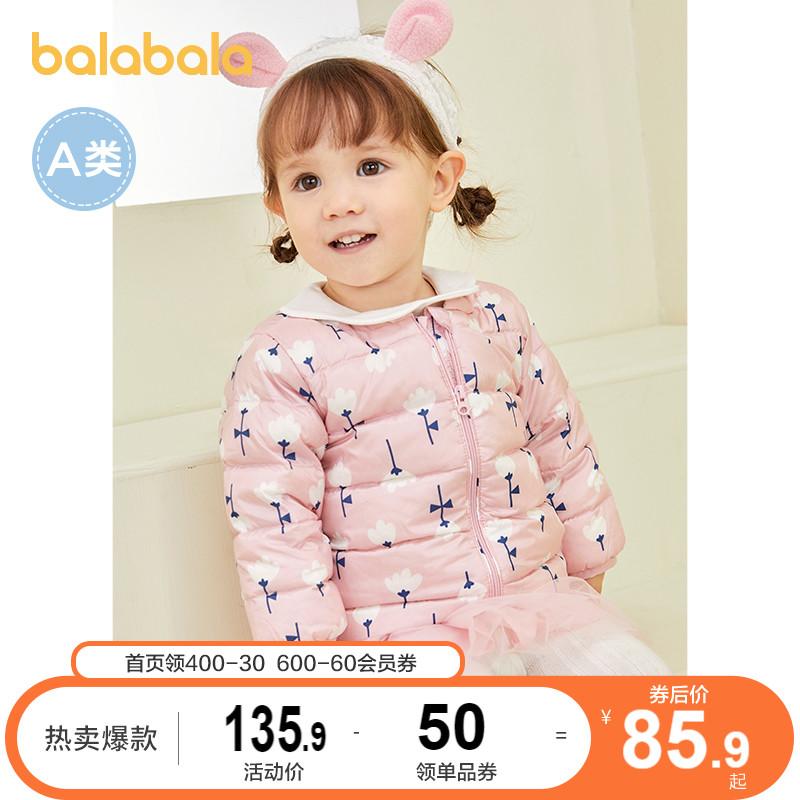 巴拉巴拉女宝宝儿童羽绒服女童秋冬2020新款童装保暖外套轻薄反季