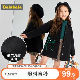 巴拉巴拉童装女童呢子大衣秋冬正品清仓宝羊毛呢儿童外套韩版chic