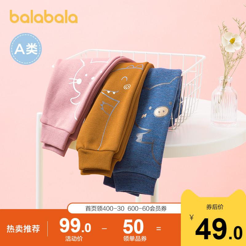 巴拉巴拉宝宝婴儿裤子2020运动裤