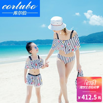Cortubo Family Clothes parent-child bathing suit mother and daughter set one word shoulder can daughter set seaside play three Pieces