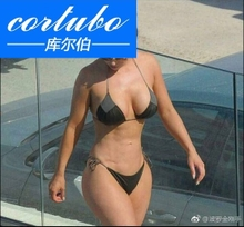 Cortubo 2018 Triangle Bikini Black Patchwork halter neck love your swimsuit