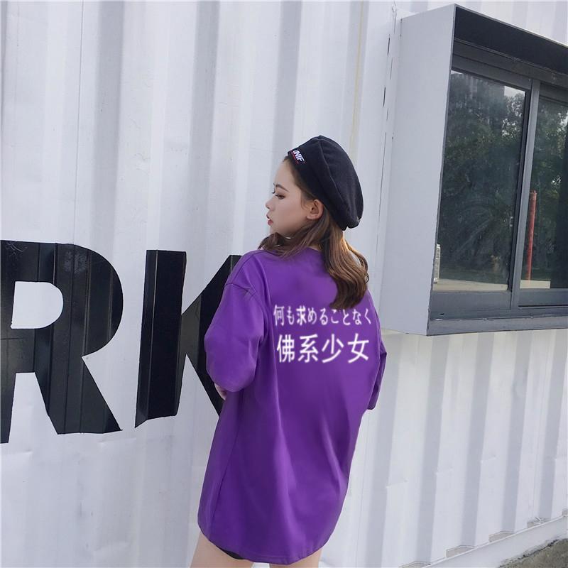 韩国ulzzang原宿风BF搞怪文字紫色短袖T恤INS超火潮学生中袖tee女