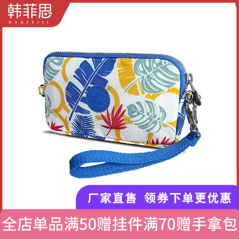 女士钱包包邮新款时尚手拿包手腕包长款拉链零钱包附件方形化妆包