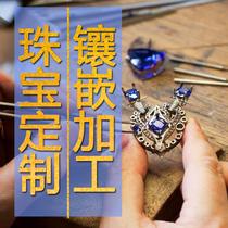 高級珠寶訂制18K金鑲嵌加工定制戒指吊墜紅藍寶石彩寶首飾代工