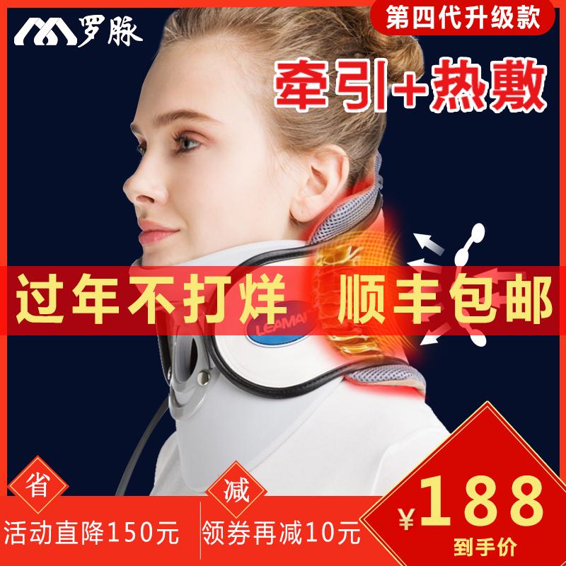 Шейного позвонка тяга домой болезнь причина газированный стиль растяжимый шея шея модель поддержка фиксированный исправлять положительный шея уход массажеры
