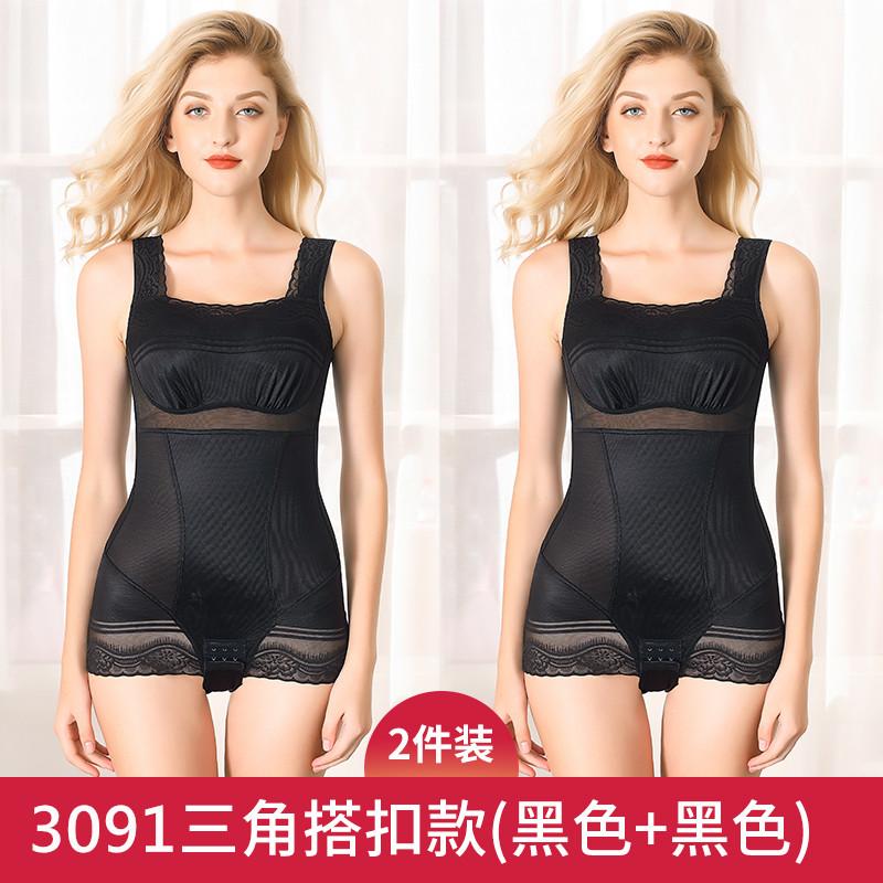 美人亲计塑身内衣正品瘦身衣女收腹束腰燃脂束身夏季超薄美体塑形