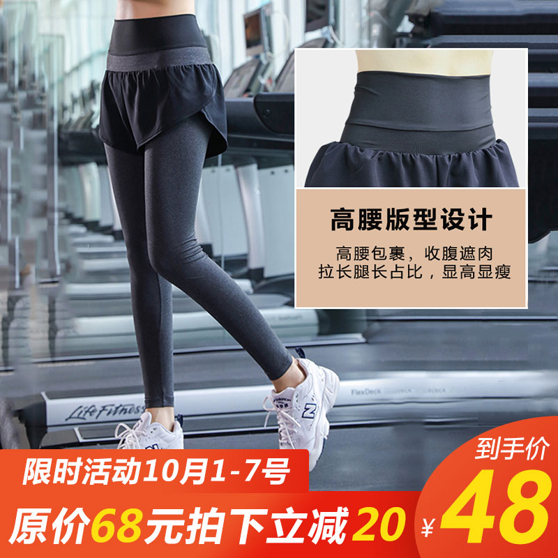 Two time-domain stretch tight pants for womens running