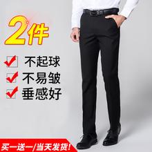 夏季薄西裤男装上班修身职业工作裤子韩版西装商务正装男士长裤子