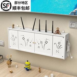 无线路由器收纳盒壁挂式电视机顶盒置物架客厅插座wifi装饰免打孔
