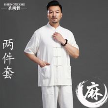 Flax suit Summer Han suit Cotton flax Tang suit Men's short sleeves Middle-aged and old Dad Summer suit Chinese style Father's Household Shirt