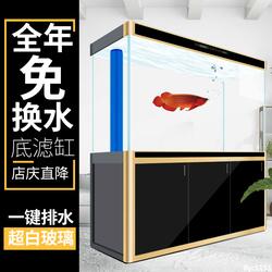 海星大型懒人生态免换水客厅水族箱