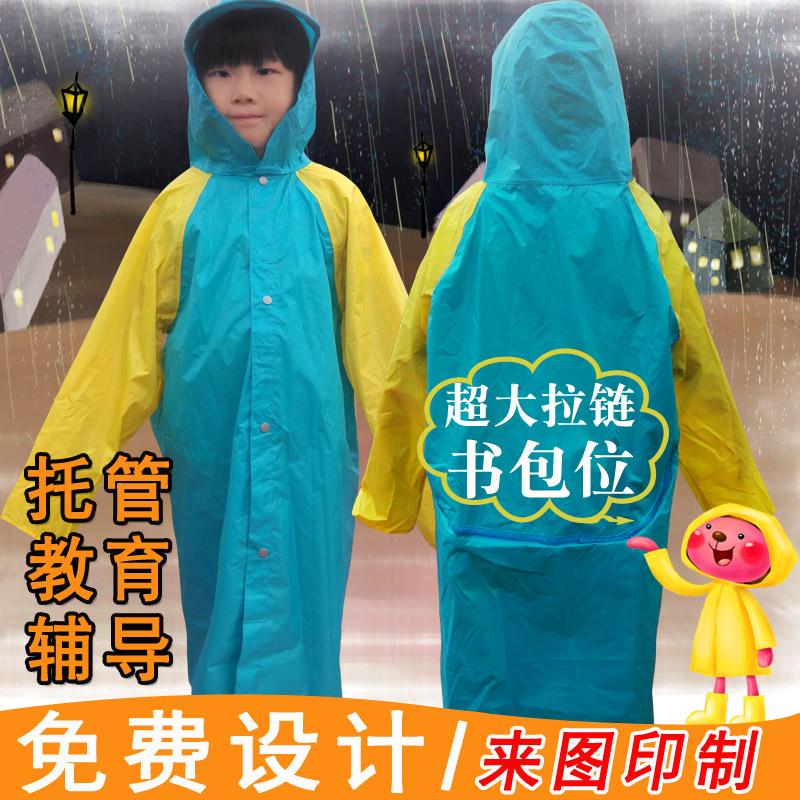 Primary school childrens raincoat custom printed logo word trusteeship agency class with bag space poncho baby advertising raincoat
