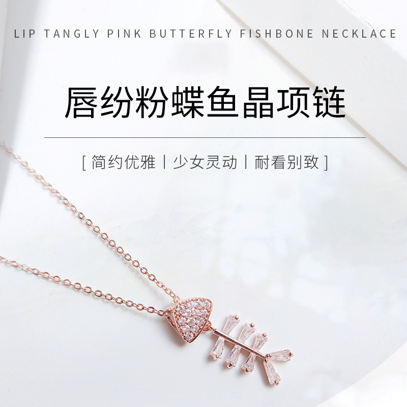 Kuiers pink butterfly fish crystal necklace in pure silver for female Singapore simple fishbone Pendant