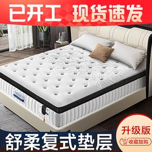 领20元券购买软硬两用双人1.8米1.5 m乳胶床垫