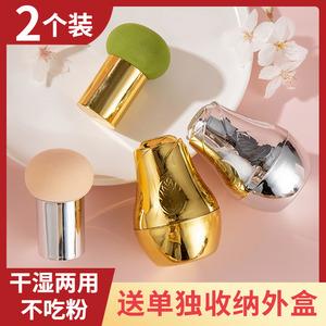 小蘑菇头美妆蛋圆头海棉粉扑不吃粉气垫BB彩妆蛋干湿两用化妆工具