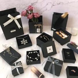 气质黑色饰品盒戒指耳钉手链表饰品项链首饰收纳盒包装小礼品盒子