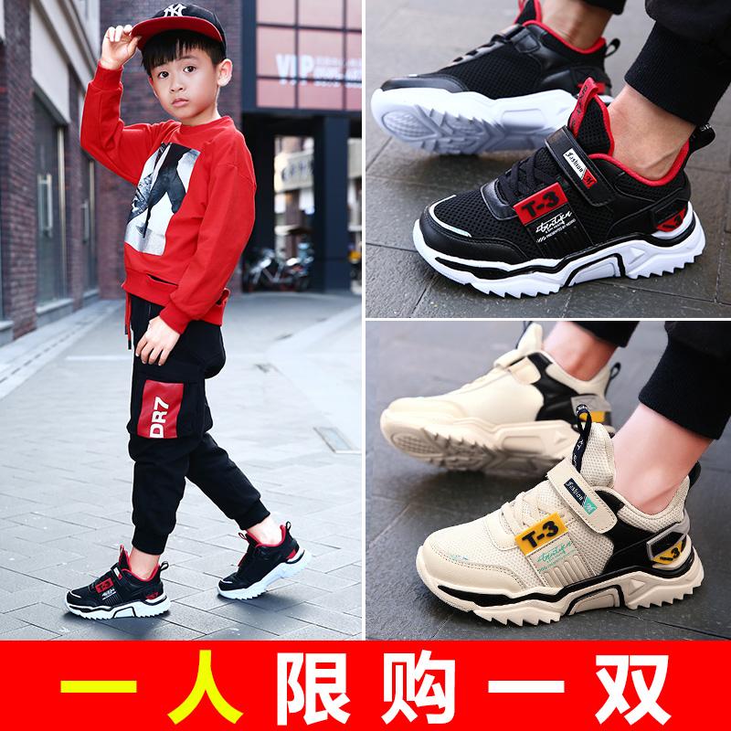 男童鞋子2019年新款春秋款潮网面儿童运动小孩老爹韩版中大童透气