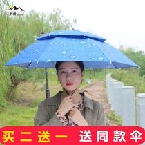 大垂钓伞2.4米防晒遮阳伞万向双层折叠防雨伞2.2弘日台钓伞钓鱼伞