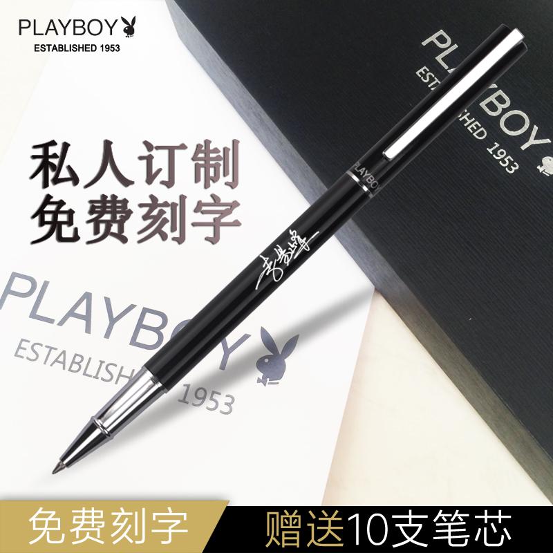 Ручки на заказ Артикул 569564525746