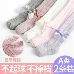 女童打底裤春秋款夏季薄款外穿纯棉儿童连裤袜女宝宝婴儿连体袜子