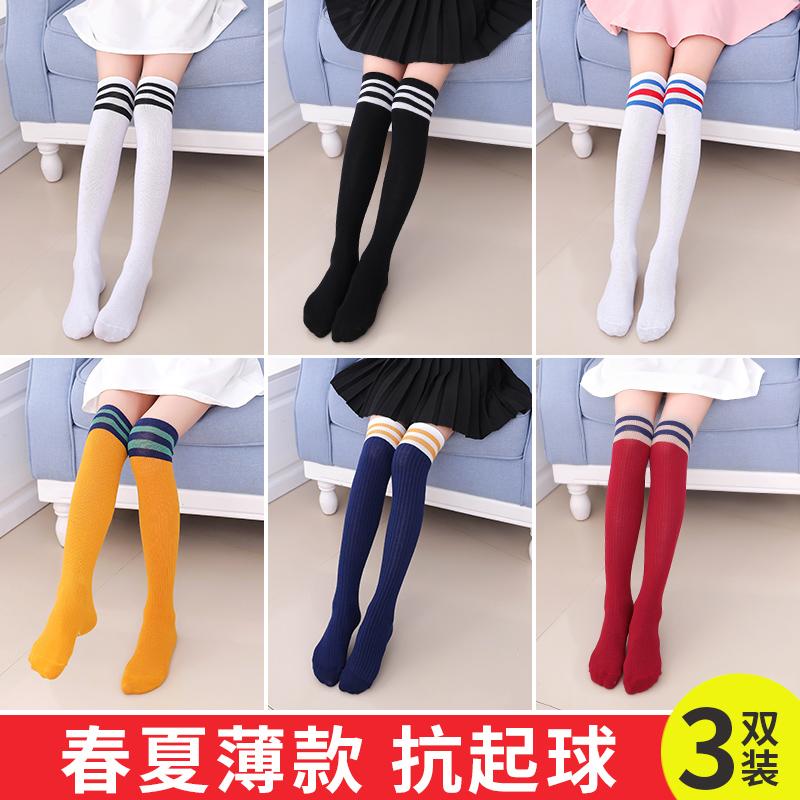 儿童中筒袜女童长筒袜过膝盖秋冬薄款春秋纯棉半高筒袜宝宝长袜子