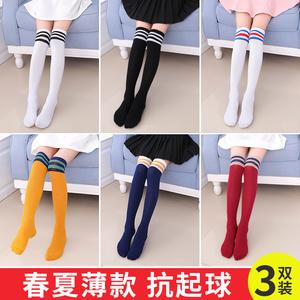 儿童中筒袜女童长筒袜过膝盖夏季薄款足球纯棉半高筒袜宝宝长袜子