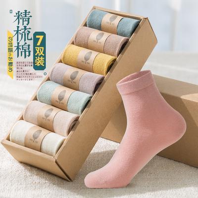 比尔姿彩 纯棉韩版冬女中筒袜7双装